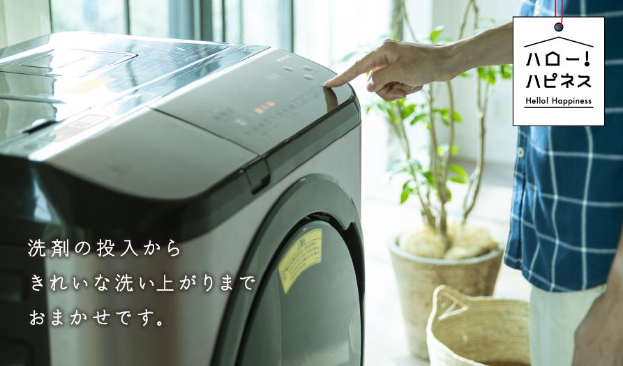 Cách sử dụng máy giặt Hitachi hiệu quả
